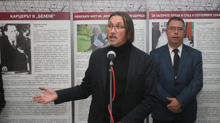"""Преди дни в изложбената зала """"Архиви"""" на Държавна агенция """"Архиви"""" бе открита пътуваща изложба """"Свидетели: Памет за концлагера """"Белене""""."""