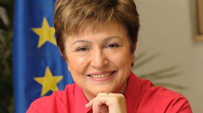 Кристалина Георгијева