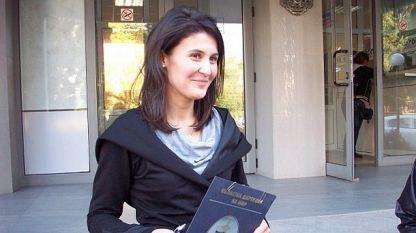 Ваня Кръстева