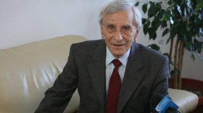 Петко Бочаров