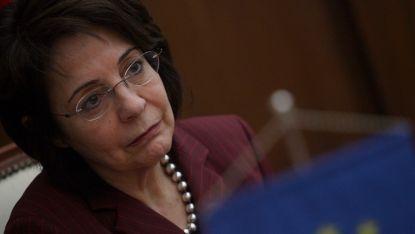 Мария Даманаки