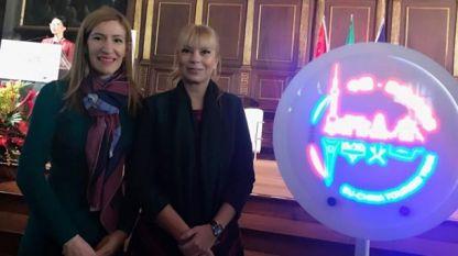 Zonja Angellkova (majtas) bashkë me Elzhbieta Bienkovskën