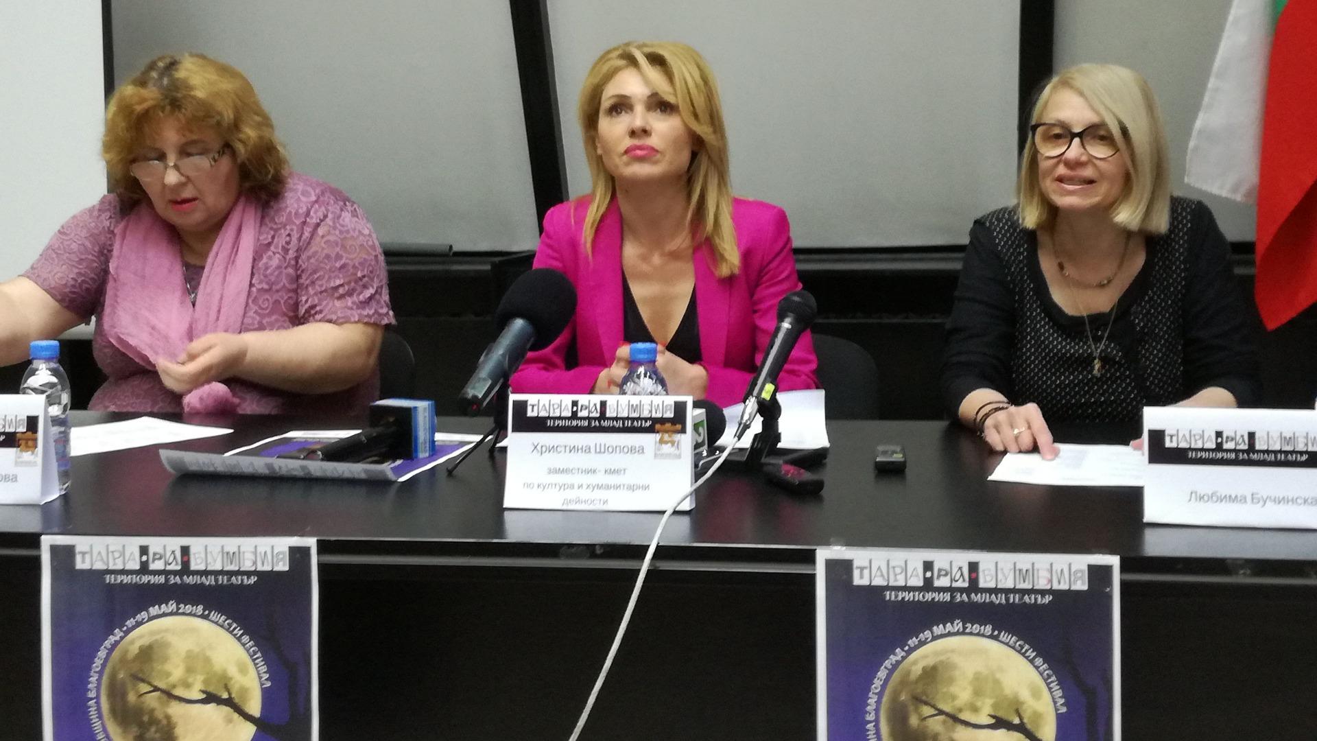 Доста богата културна програма ще представи община Благоевград в дните
