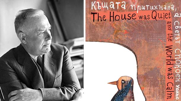 """Уолъс Стивънс и фрагмент от корицата на двуезичната му книгата, излязла в поредицата """"Любовта на преводача"""""""