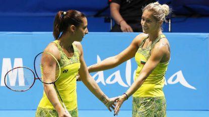 Сестри Стоеви са на полуфинал в Уелва