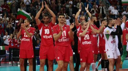 Volleyball-Nationalteam Bulgariens 2017
