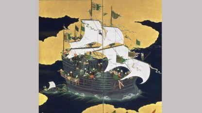 """""""Корабът на южните варвари"""" – изображение върху плъзгащи се врати на будистки храм"""