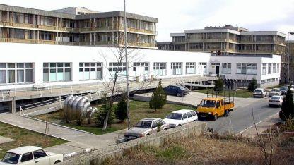 Ветеринарно-медицинският факултет в Стара Загора