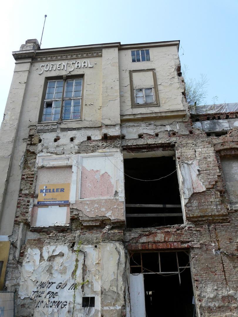 """Банята  """"Софиен зелен"""" преди да се превърне в модерен жилищен комплекс"""