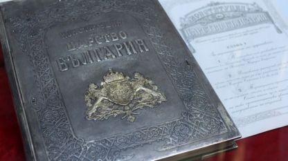 Constitución de Tárnovo