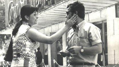 Мариана Аламанчева и Вели Чаушев – отново заедно. Снимка: архив на Държавния сатиричен театър, в чиято трупа актрисата извървя своя творчески път.