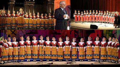"""Хорът на Национален фолклорен ансамбъл """"Филип Кутев"""" и неговият диригент Георги Генов."""