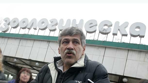 Манол Нейков