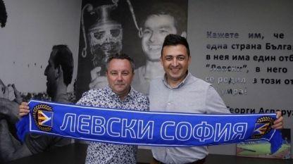 Славиша Стоянович остана начело на Левски, смята Красимир Иванов