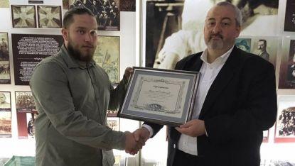 Филип Филипов (вляво) получи стипендия на името на проф. Андрей Николов.