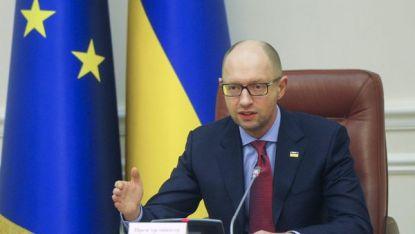 Украинският премиер Арсений Яценюк