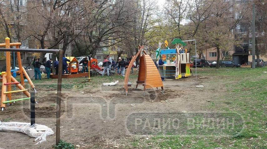 Детска площадка комплекс Вида Видин