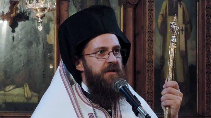 Епископ Поликарп Белоградчишки