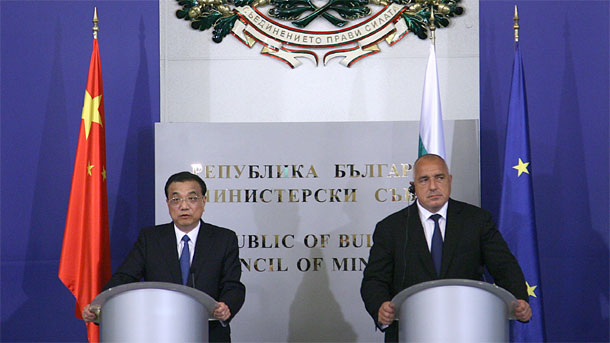 Bulgaria And China Sign Bilateral Agreements In Energy