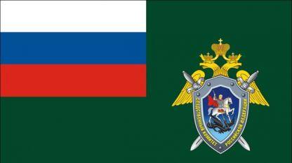 Знамето на Следствения комитет на Руската федерация