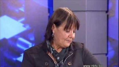Беата Папазова