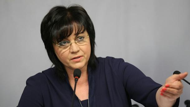 Левицата ще подготви нов Закон за местното самоуправление и местната
