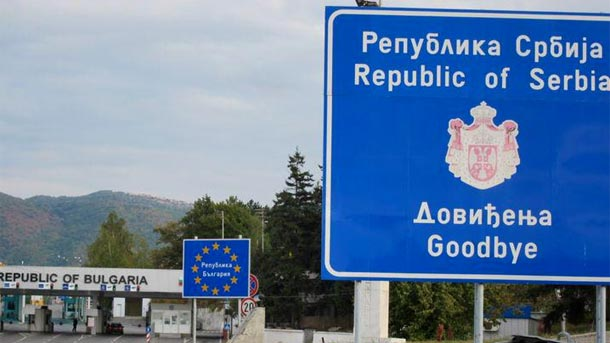 Адвокатите в Сърбия спират работа за седмица в знак на