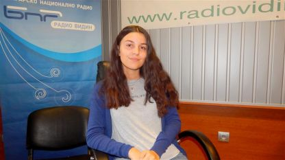 Гергана Джунова, ученичка от ППМГ-Видин