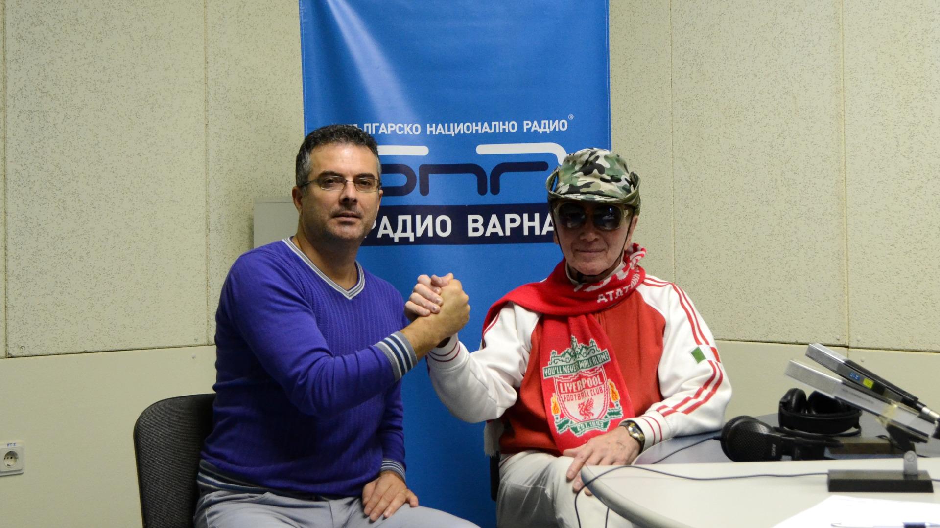Джед Форд и Христо Николов