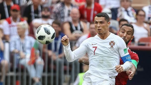 Звездата на Португалия Кристиано Роналдо изрази радостта си от победата