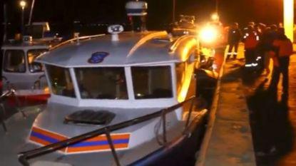 Спасителната операция започна веднага след инцидента късно в понеделник във Волгоград.