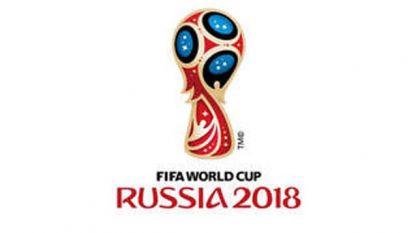 Русия 2018