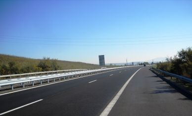 Автомагистрала