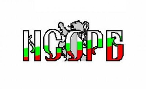 Национално сдружение на общините в Република България