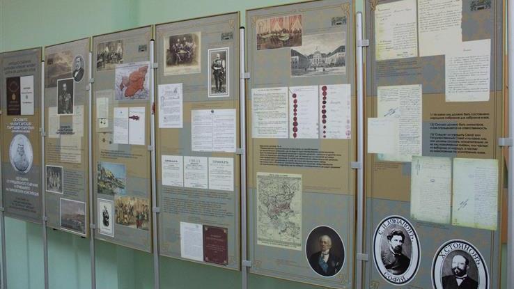 Изложба Основи на българския парламентаризъм