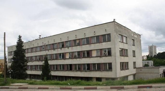 Сградата на бившата Метрология в Стара Загора