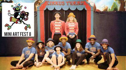 Цирк ТВАС от Дания