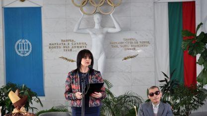 проф. Татяна Янчева