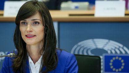 Еврокомисарят по въпросите на цифровата икономика Мария Габриел