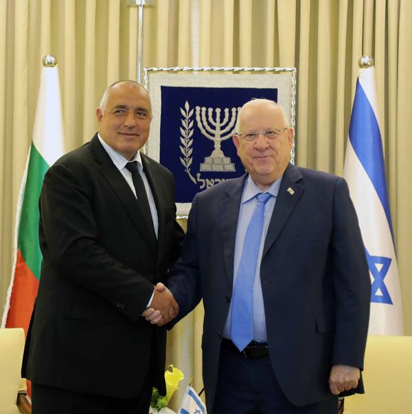 Българският премиер Бойко Борисов и израелският президент Реувен Ривлин обсъдиха ситуацията в Близкия изток