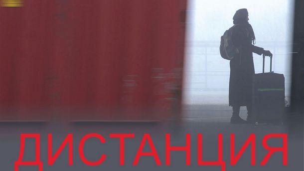 Утре от 18.00 часа в Чешкия център ще бъде излъчен
