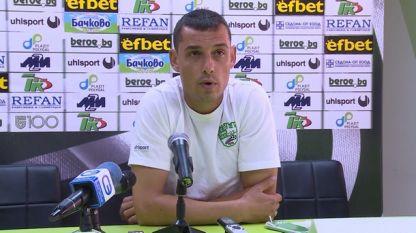 Александър Томаш