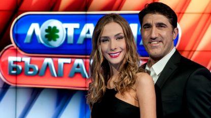 """Новият директор на Телевизия Алма Матер Башар Рахал има опит като водещ на шоуто """"Лотария България""""."""