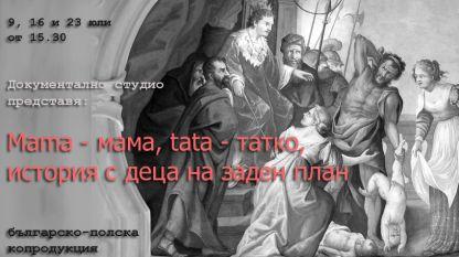 Присъдата на Соломон, фреска от Wallfahrtskirche Frauenberg, неизвестен автор