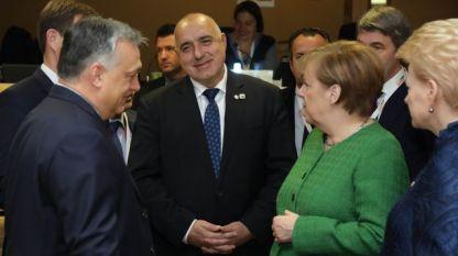 Премиерът Бойко Борисов бе сред лидерите на ЕС, участвали в международната донорска конференция за Сахел в Брюксел.