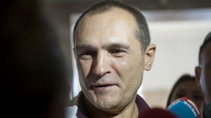 Васил Бошков