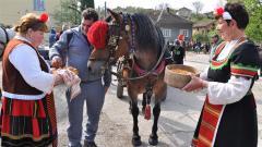 Традиционна кушия в Чирен