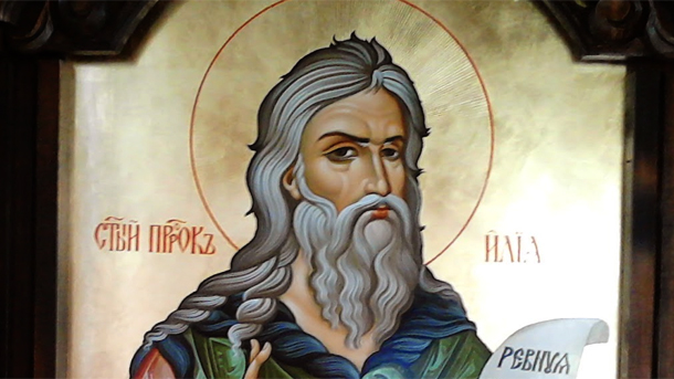Църквата почита паметта на един от най-ревностните и пламенни старозаветни