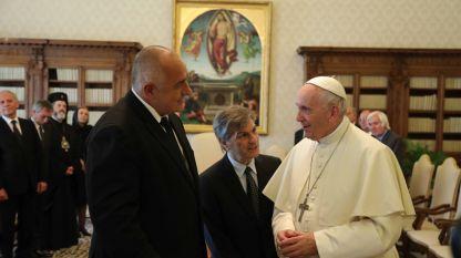 Премиерът Бойко Борисов бе на аудиенция при папа Франциск във Ватикана.