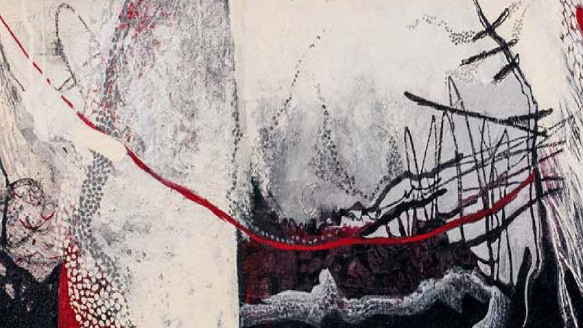 Фрагмент от платно на Яна Костадинова